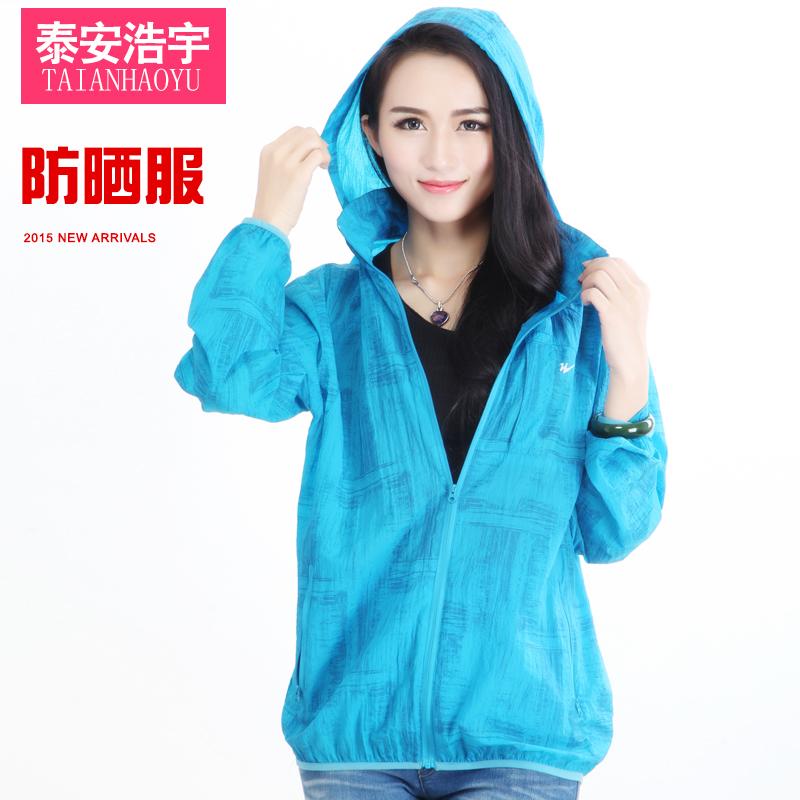 蓝色防晒衣