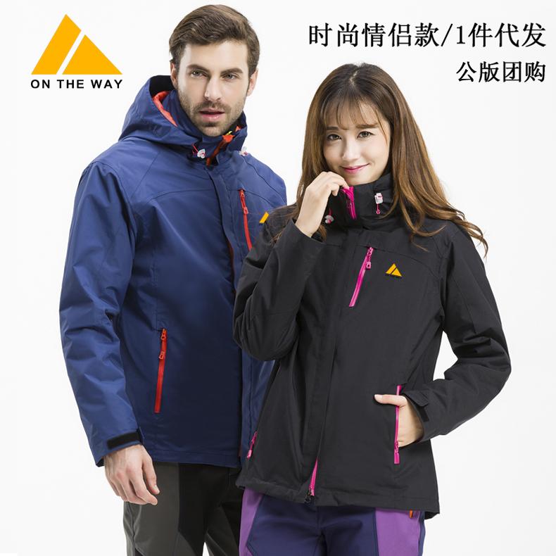 CFY006 在路上情侣款三合一冲锋衣两件套