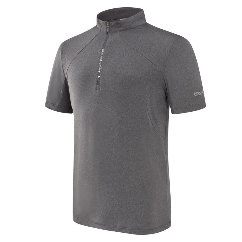 男款短袖T恤定制加工贴牌